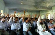 বাসাইলে কলেজ শিক্ষার্থীদের মাদক মুক্ত করার অঙ্গিকার