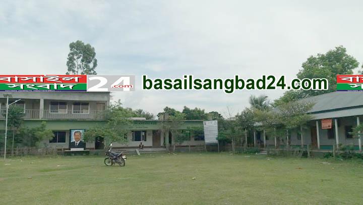 সরকারি হলো বাসাইল জোবেদা রুবেয়া মহিলা কলেজ