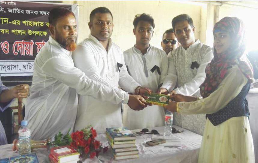 ঘাটাইলের হামিদপুর ইসলামিয়া ফাজিল মাদ্রাসায় জাতীয় শোক দিবস উদযাপন