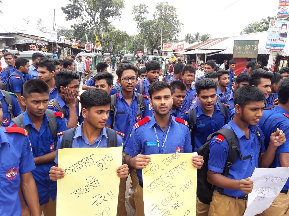 নলুয়াতে শিক্ষার্থীদের বিক্ষোভ ও সড়ক অবরোধ