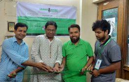 লার্ণ মোর বাংলাদেশ-এর ঢাকা  কচুক্ষেত পয়েন্ট উদ্বোধন