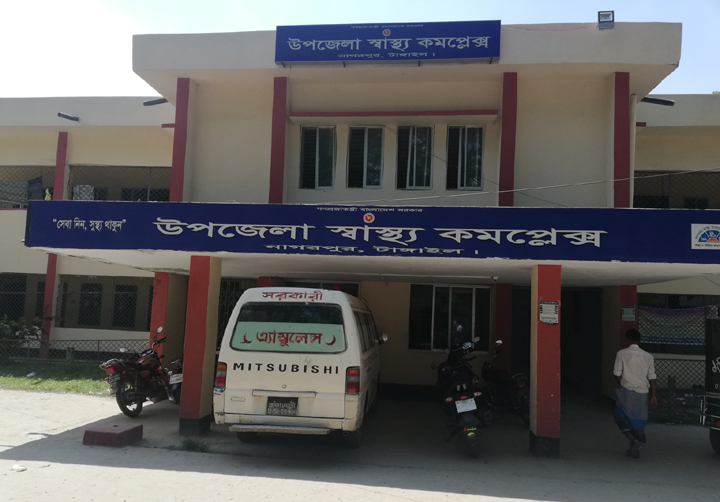 নাগরপুর উপজেলা স্বাস্থ্য কমপ্লেক্সে এমপি টিটু'র ডেঙ্গু সনাক্তকরণ কিট প্রদান