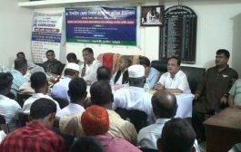 টাঙ্গাইলে জেলা নির্মাণ প্রকৌশল শ্রমিক ইউনিয়নের নতুন কমিটি গঠন