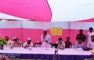 বাসাইলের দেউলীতে ডা.শামছুন নাহার একাডেমী স্কুলে অভিভাবক সমাবেশ