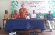 কালিহাতীতে শিক্ষার্থীদের এডুকেশনাল মোটিভেশনাল প্রোগ্রাম