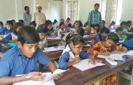 বাসাইলে 'ঠিকানা'র সৌজন্যে ক্ষুদে শিক্ষার্থীদের বৃত্তি পরীক্ষা