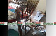 বাসাইল উপজেলা স্বাস্থ্য কমপ্লেক্সে জানালা ভেঙে চুরি