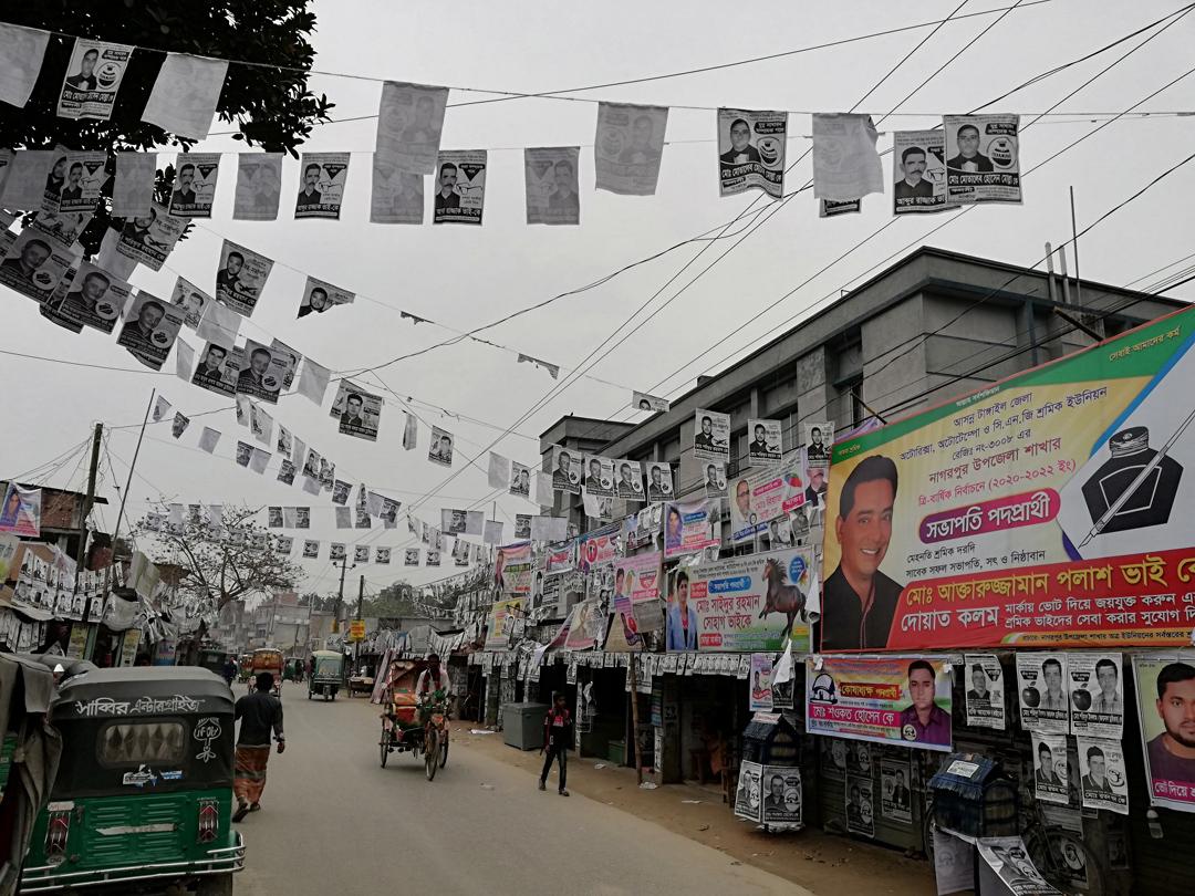 নাগরপুরে জমে উঠেছে সিএনজি শ্রমিক ইউনিয়নের নির্বাচন