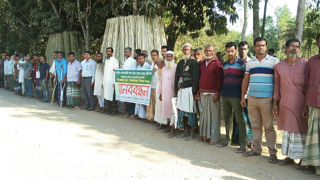 ঘাটাইলে বন কর্মকর্তার বিরুদ্ধে এলাকাবাসীর মানববন্ধন