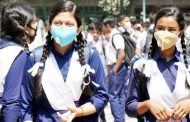 করোনা আতঙ্ক; দেশের সব শিক্ষাপ্রতিষ্ঠান বন্ধ ঘোষণা
