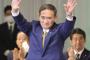 জাপানের নয়া প্রধানমন্ত্রীর নতুন মন্ত্রিসভা