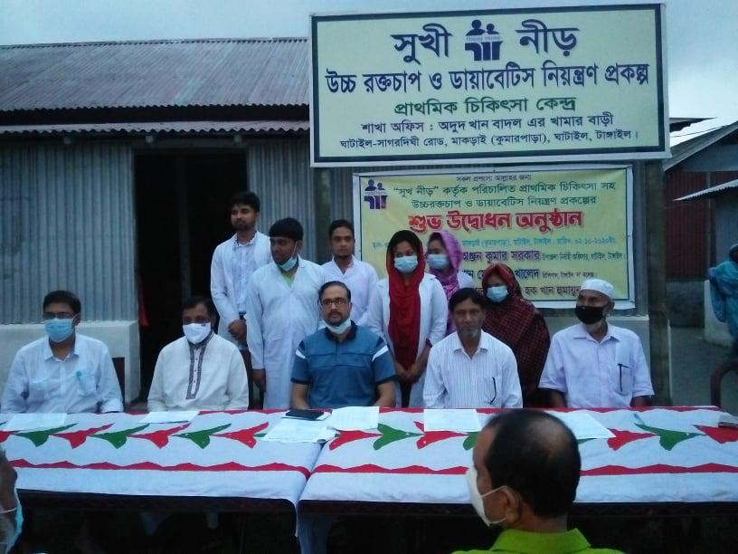 ঘাটাইলে প্রাথমিক চিকিৎসা কেন্দ্র উদ্বোধন