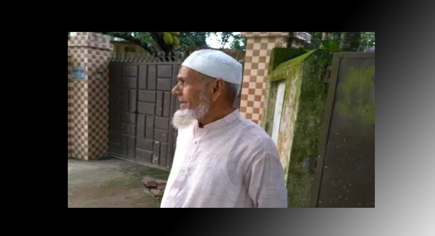 দৈনিকনিউএইজটাঙ্গাইলজেলাপ্রতিনিধিহাবিব খানের পিতৃবিয়োগ