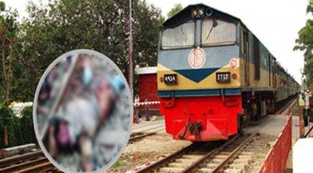 কালিহাতীতে ট্রেনে কাটা পড়ে যুবক নিহত