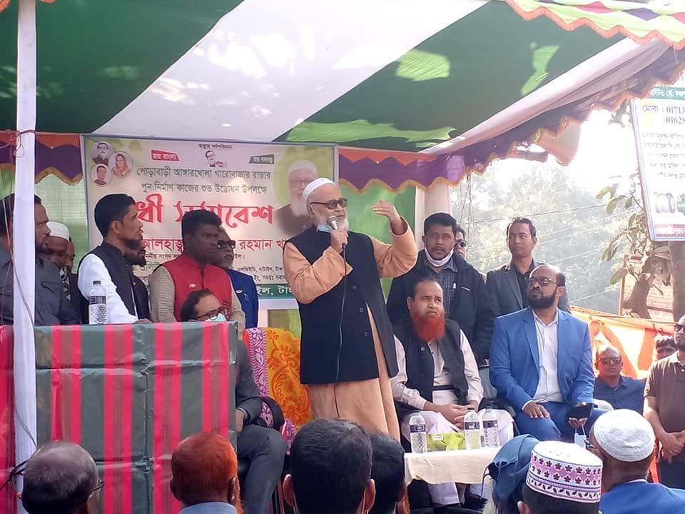 ঘাটাইলে রাস্তার কাজের উদ্বোধন করলেন এমপি