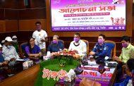 টাঙ্গাইলে আন্তর্জাতিক নারী দিবস উপলক্ষে আলোচনা সভা