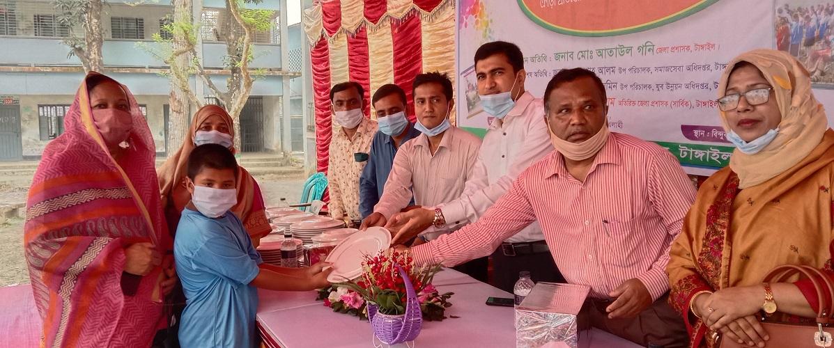 টাঙ্গাইলে অটিজম ও বিশেষ চাহিদা সম্পন্ন শিশুদের বার্ষিক ক্রীড়া প্রতিযোগিতা ও পুরস্কার বিতরণ