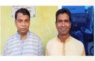 সখীপুর প্রেসক্লাবের কমিটি গঠন: সভাপতি ইকবাল গফুর, সম্পাদক সাজ্জাত লতিফ