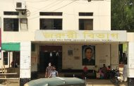 টাঙ্গাইলে জেনারেল হাসপাতালে ৩৫জন চিকিৎসক-নার্স করোনায় আক্রান্ত