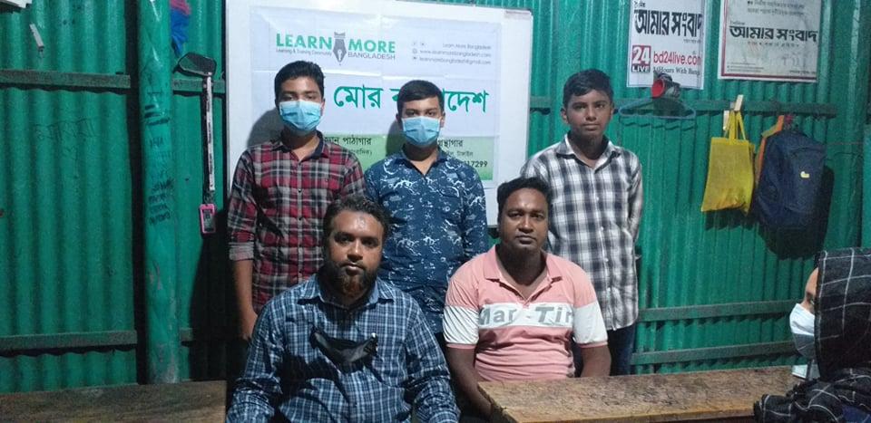 লার্ন মোর বাংলাদেশ-এর বিজ্ঞান পাঠাগার চালু