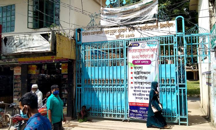 টাঙ্গাইল মাহমুদুল হাসান আদর্শ মহাবিদ্যালয়ে হামলা ও ভাংচুর